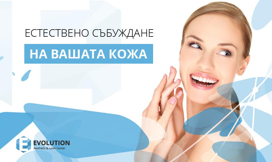 Мезотерапия / Биоревитализация